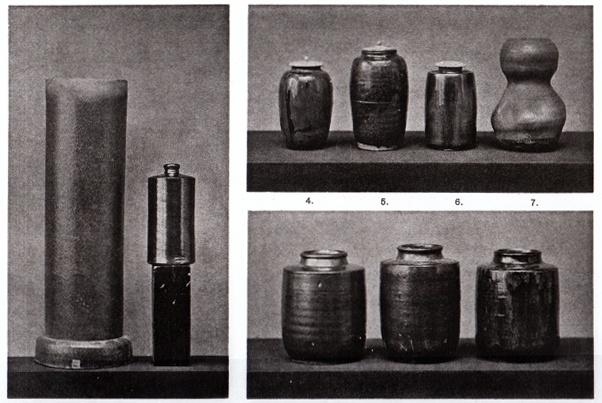 """Online-Vortrag // Vera Wolff: """"Readymades from 400 years ago"""". Eine kurze Geschichte der japonistischen Materialästhetik"""