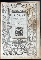 Sebastiano Serlio, Bücher zur Architektur (Venedig 1551), aus dem Besitz Vincenzo Scamozzis, mit eigenhändigen Anmerkungen, Titelblatt