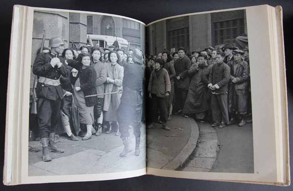 Henri Cartier-Bresson: D'une Chine à l'autre. D2-Car 612/26 R