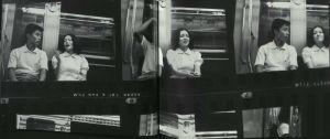 Nobuyoshi Araki (1940-): Subway love.Art direction by Toshine Ishihama. - Tokyo: IBC Publishing, 2005.